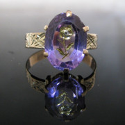 Rare Amethyst Diamond Ring 9K Gold