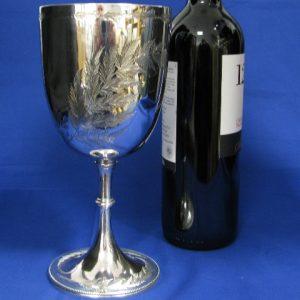 Silver Presentation Cup / Goblet - Henry John Lias & Son  - 1875 / 76